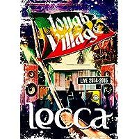 lecca LIVE 2014-15 tough Village