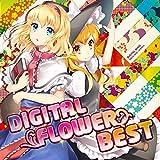 DiGiTAL FLOWER BEST[東方Project]