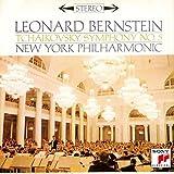 チャイコフスキー:交響曲第5番、スラヴ行進曲&1812年序曲(期間生産限定盤)