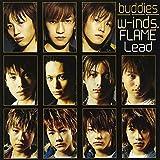 Buddies by W-Inds (2003-03-19)