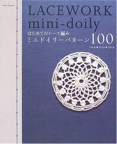 はじめてのレース編みミニドイリーパターン100―10cm・15cm・20cm (Asahi Original (169))の詳細を見る
