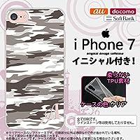 iPhone7 スマホケース ケース アイフォン7 ソフトケース イニシャル 迷彩B グレーB nk-iphone7-tp1161ini H
