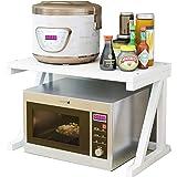 2 Tier Wooden Kitchen Shelf Microwave Oven Rack Stand Condiment Storage Cabinet (White)