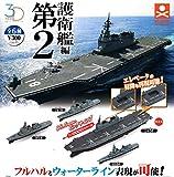 3Dファイルシリーズ 護衛艦編 第2 4種