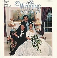 The Wedding Banquet (1993 Film)