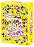 【Blu-ray】 AKB48 チーム8 ライブコレクション ~またまたまとめ出しにもほどがあるっ!~