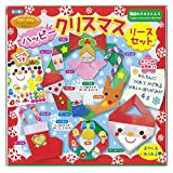 クリスマス★ハッピークリスマス リースセット / おりがみ