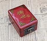 伝来 中国高档復古装飾小物木制收纳盒 アンティーク クリエイティブホーム ジュエリーボックス