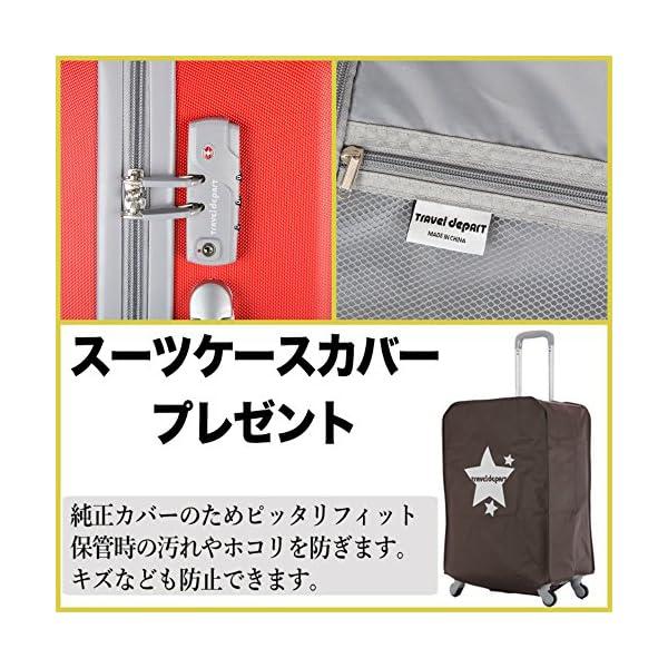 (トラベルデパート) 超軽量スーツケース TS...の紹介画像8