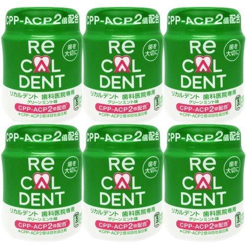 歯科医院専用 リカルデント(RECALDENT)ガム 140g ボトル (グリーンミント 6個)