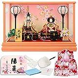 雛人形 久月 ひな人形 ケース 入り 親王飾り h283-kcp-65860nr
