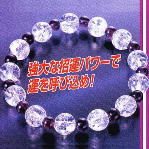 爆裂白水晶とアメジストのダブルパワーで強大な招運を呼び込む『爆裂水晶アメジストブレス』
