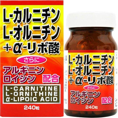 ユウキ製薬 L-カルニチン+α-リポ酸 240粒 健康食品 ...