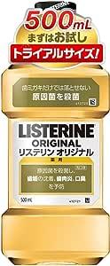 [医薬部外品] 薬用 リステリン マウスウォッシュ オリジナル 500mL【お試しサイズ】