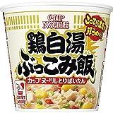 日清食品 カップヌードル 鶏白湯 ぶっこみ飯 89g