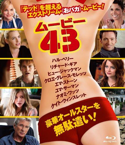 ムービー43 Blu-rayの詳細を見る