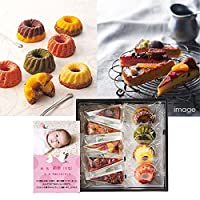 出産 結婚の内祝い(お祝い返し) に人気のお菓子ギフト フルーティケーキ詰合せ 写真入り・名入れメッセージカード (AD)