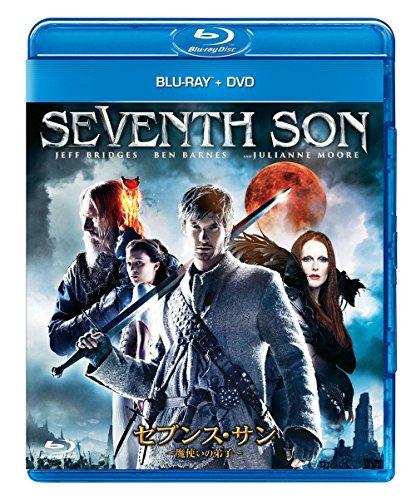 セブンス・サン 魔使いの弟子 ブルーレイ+DVDセット [Blu-ray]の詳細を見る
