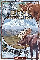 デナリ国立公園、アラスカビュー 12 x 18 Art Print LANT-31141-12x18