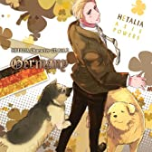 ヘタリア キャラクターCD Vol.2 ドイツ