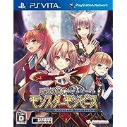 限界凸騎 モンスターモンピース (PS Vita)