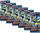 【6パックセット】ポケモンカードゲーム サン&ムーン 強化拡張パック「迅雷スパーク」