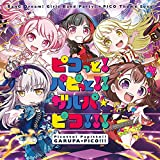 バンドリ!「ガルパ☆ピコ」主題歌シングルが8月リリース