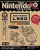 Nintendo DREAM 2018年 06月号 [雑誌]