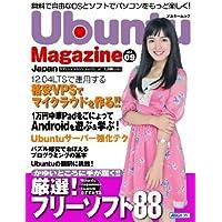 Ubuntu Magazine Japan vol.09 (アスキームック)