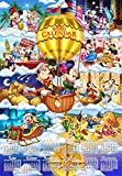 1000ピース ジグソーパズル ディズニー アラウンド・ザ・ワールド(2020年カレンダージグソーパズル) (51x73.5cm)