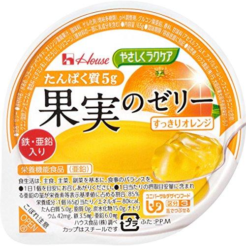 やさしくラクケア 果実のゼリー すっきりオレンジ 65g×12個