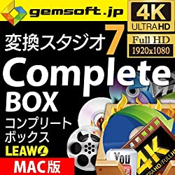 変換スタジオ 7 Complete BOX (Mac版)|オンラインコード版