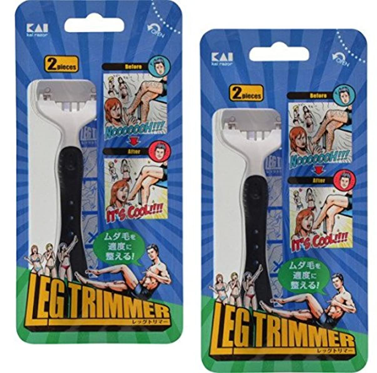 処理投げ捨てる北西LEG TRIMMER レッグトリマー (むだ毛を適度に整えるカミソリ)2本入 2セット