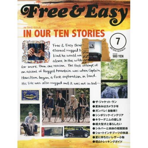 Free & Easy (フリーアンドイージー) 2010年 07月号 [雑誌]