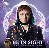 BE IN SIGHT (Type C)