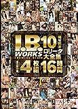 I.B.WORKS10周年記念ロリータ大全集 4枚組16時間 [DVD]