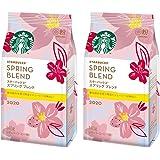 ネスレ スターバックスコーヒー スプリングブレンド 140g ×2袋 レギュラー(粉)