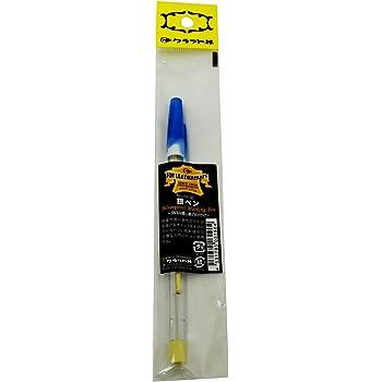 クラフト社 革工具 銀ペン 8836