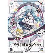 初音ミク「マジカルミライ 2017」 (DVD通常盤)