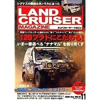 LANDCRUISER MAGAZINE (ランドクルーザー マガジン) 2006年 11月号 [雑誌]