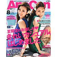 AneCan (アネキャン) 2013年 08月号 [雑誌]