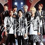 なうぇすと(初回盤)(DVD付)