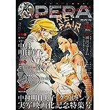 OPERA vol.62 (EDGE COMIX)