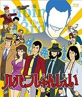 ルパンしゃんしぇい [Blu-ray]