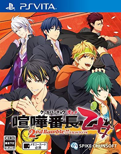 【PS Vita】喧嘩番長 乙女 2nd Rumble!!【早期購入特典】オリジナルドラマCD『激闘! 相楽天馬の一日』 (付)