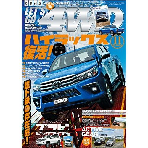LET'S GO 4WD【レッツゴー4WD】2017年11月号 [雑誌]