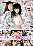 素人レズビアン生撮り 032 高校教師がJKを愛するとき… Minako & Yume [DVD]
