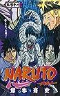 NARUTO -ナルト- 第61巻