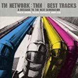 BEST TRACKS~A message to the next generation~