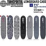 15-16 TRANSPORTER 【トランスポーター】サーフボードケース L [9'6] ロングボードケース ハードケース (ゼブラ)